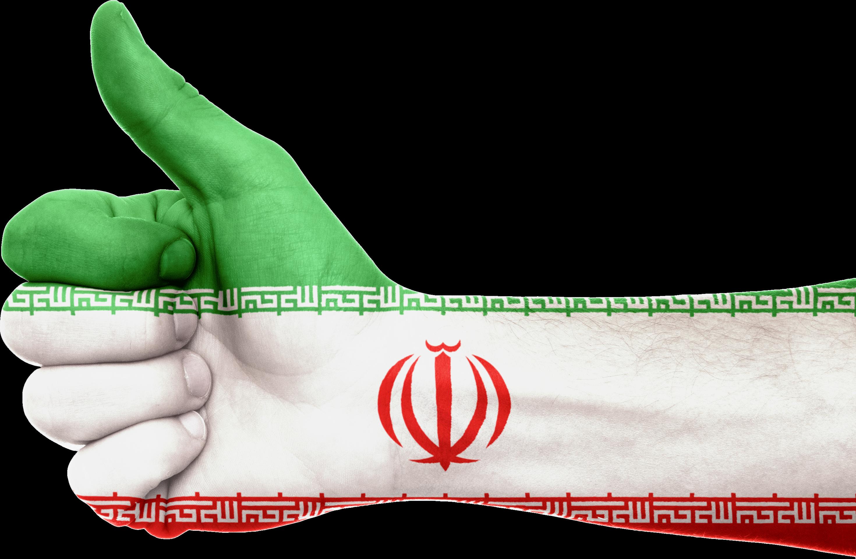 iran-flag-aelan